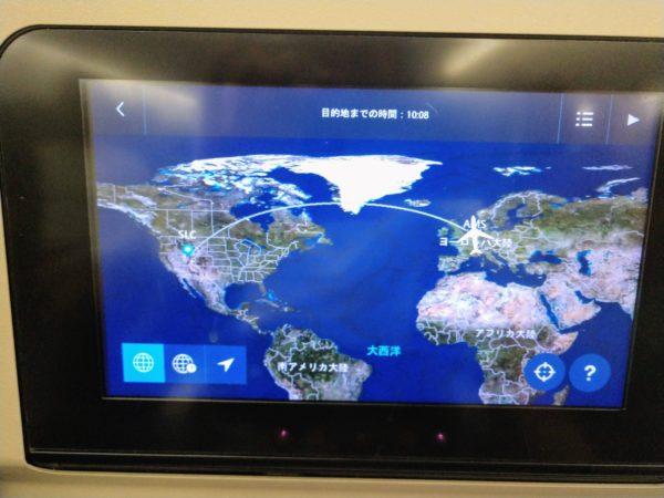 サンディエゴーアムステルダム│デルタ航空 コンフォートプラス フライトレポート