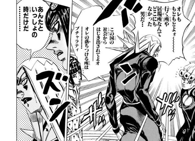 ジョジョの奇妙な冒険 第5部 アニメ 第6話│海外ジョジョファンの反応