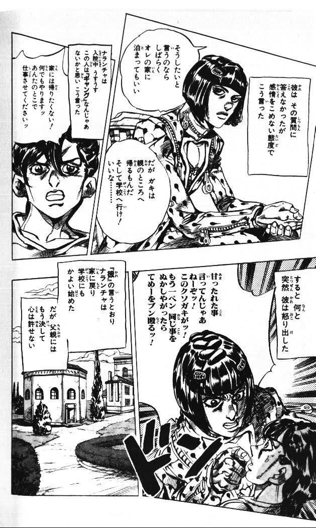 ジョジョの奇妙な冒険 第5部アニメ 第11話感想│海外ジョジョファンの反応